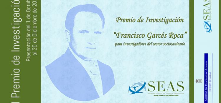 Publicadas las bases del VI Premio de Investigación Francisco Garcés Roca
